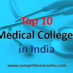 Top 10 Premier Medical Colleges of India